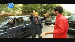 getlinkyoutube.com-Ktir Salbe Show - Episode 3 - أبو عزيز وخابورو