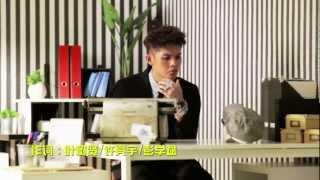 getlinkyoutube.com-Henley 許亮宇 - 【愛情駭客 Love Hacker】 Official MV