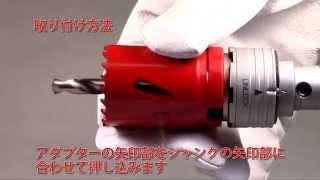 getlinkyoutube.com-エスロックシリーズ