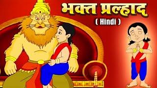 getlinkyoutube.com-Bhakt Pralhad - Animated Hindi Story For Kids