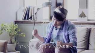 Sunya「ずっとずっと二人で… feat.菅原紗由理」