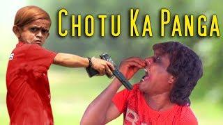 Khandesh Ke Family Jhagde (Khandeshi Darama ) -Asif Albela   Chhotu Shafique   Rafeeque Johny
