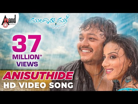 Anisutide (Official Video) HD - MUNGARU MALE
