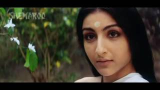 Iti-Srikanta-Bengali-Full-Movie-Following-the-Novel-Srikanta-by-Sri-Saratchandra-Chatterjee width=