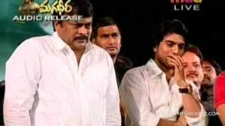 getlinkyoutube.com-Pavan kalyan talking in magadeera audio release