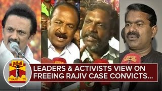 Political Leaders and Activists View on TN Govt's Decision to Release Rajiv Case Convicts