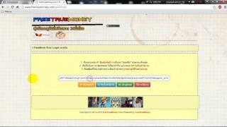 getlinkyoutube.com-วิธีรับพ้อยฟรี FreeTrueMoney