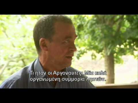 ΙΑΣΟΝΑΣ ΚΑΙ Η ΑΡΓΟΝΑΥΤΙΚΗ ΕΚΣΤΡΑΤΕΙΑ - 3.avi