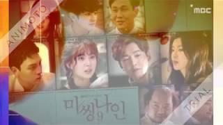 getlinkyoutube.com-جميع المسلسلات الكورية الجديدة التي ستعرض في بداية 2017