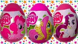 getlinkyoutube.com-Киндер Сюрприз Май Литл Пони (Мой маленький Пони) Дружба - это чудо игрушки My Little Pony Toys Kids