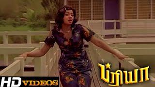 Darling Darling... Tamil Movie Songs - Priya [HD]