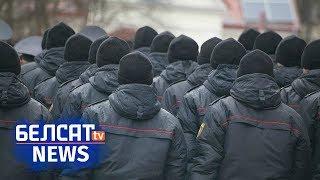 Не канец лібералізацыі, а вяртанне 37-га года | Протесты в Беларуси: массовые репрессии