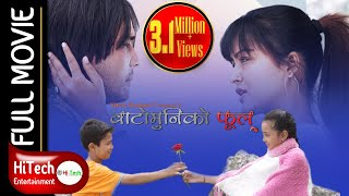 getlinkyoutube.com-Batomuni Ko Phool