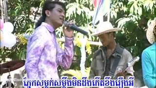 getlinkyoutube.com-Khmer New Year Song  u0026 dance   Khemarak Sereymon HQ)