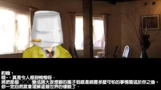 getlinkyoutube.com-真的發生過的SAN值下降克蘇魯TRPG  01