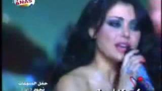 "getlinkyoutube.com-Haifa Wehbe, New Year's Eve concert 2008 ""Ana Haifa"" انا هيفاء"