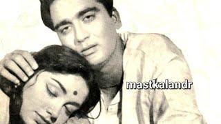 एहसान मेरे दिल पे तुम्हारा है दोस्तो..Rafi_Hasrat_Shankar Jaikishan..a tribute width=
