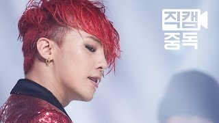 getlinkyoutube.com-[Fancam] G-Dragon of BIGBANG(빅뱅 지드래곤) Bang Bang Bang @M COUNTDOWN Rehearsal_150611