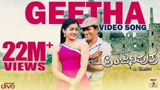 Anjaniputhraa - Geetha (Video Song) | Puneeth Rajkumar, Rashmika Mandanna | A. Harsha