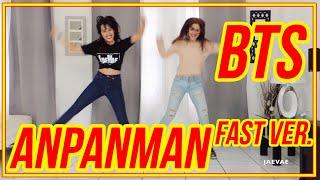 BTS ANPANMAN FAST VER. DANCE COVER