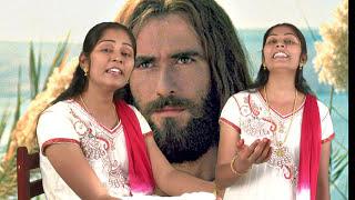 getlinkyoutube.com-Neeray En Aasai Yesuve - Sis. Reeta Johnknox - Revival Media Song