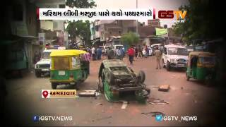 Ahmedabad :  Midnight Group Clash In Gomtipur