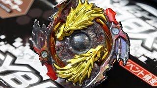 getlinkyoutube.com-GOLD'S ALWAYS BETTER! Lost Longinus .N.Sp GOLD DRAGON Ver. LIMITED EDITION - Beyblade Burst