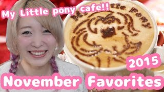 getlinkyoutube.com-11月のお気に入り♡ November Favorites 2015