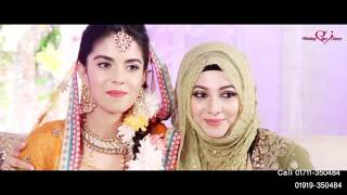 getlinkyoutube.com-TONMOY & IFRAH HOLUD CEREMONY