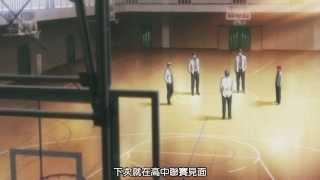 getlinkyoutube.com-黑子的籃球 走各自道路的奇蹟世代