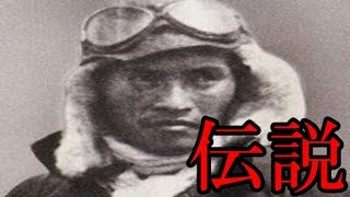 getlinkyoutube.com-【神風特攻隊】最初の特攻兵長「関 行男」の伝説