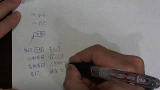 getlinkyoutube.com-日本語の質問Q&A『請問在說明原因理由時候文法上要如何正確使用』