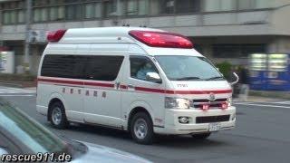 getlinkyoutube.com-Kyoto emergency services (collection)