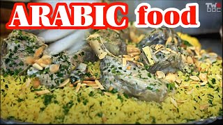 getlinkyoutube.com-مطعم الدار دارك (عمان - الاردن )  - Arabic food