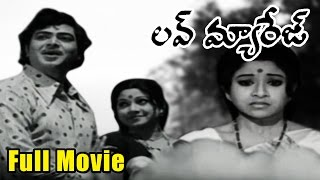 getlinkyoutube.com-Love Marriage Telugu Full Length Movie || Ranganath, JayaChithra