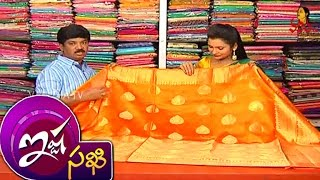 getlinkyoutube.com-Lightweight Rudraksha Pattu and Fancy Sarees || Ista Sakhi || Vanitha TV