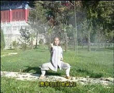 少林八段錦