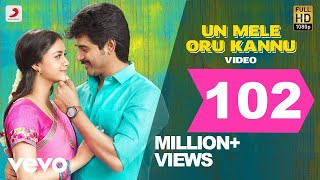 getlinkyoutube.com-Rajinimurugan - Un Mele Oru Kannu Video | Sivakarthikeyan, Keerthi | D. Imman