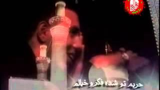 getlinkyoutube.com-حاج رضا