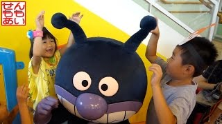 getlinkyoutube.com-アンパンマンミュージアムであそぶせんももあい - Part 3 - 工作、ショー、グリーティング編