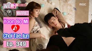 getlinkyoutube.com-[We got Married4] 우리 결혼했어요 - Choi Tae-joon try to safe Bomi's dressing! 20161126