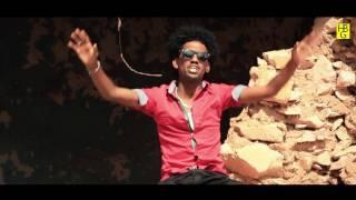 Hermon Berhane - Alem Geza Kray - New Eritrean Music 2016