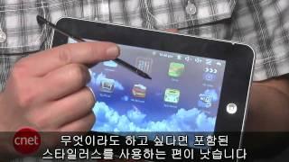 getlinkyoutube.com-이런 태블릿은 절대 사지 마세요