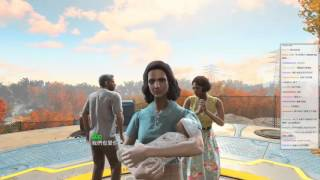 getlinkyoutube.com-[好色龍] 讓我們一起來玩Fallout 4!第二輪 #1