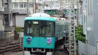getlinkyoutube.com-(サービス警笛!)  京阪本線をかっ飛ばす10000系