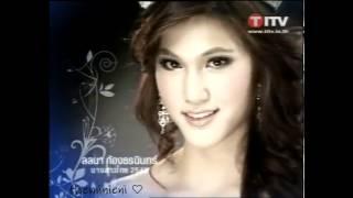 getlinkyoutube.com-เจี๊ยบ ลลนา ก้องธรนินทร์ นางสาวไทยปี2549 อำลาตำแหน่งนางสาวไทย (2550)