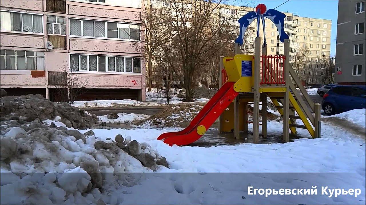 В Егорьевске проверили, как убирают снег на детских площадках