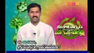 getlinkyoutube.com-Manthena MAM: #53 Throat infection thaggalante emi cheyali