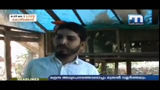 getlinkyoutube.com-Rearing Rabbits pigeons and other pets in Kerala