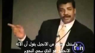 getlinkyoutube.com-عالم فلك إمريكي يشرح أسباب إنهيار الحضارة الإسلامية